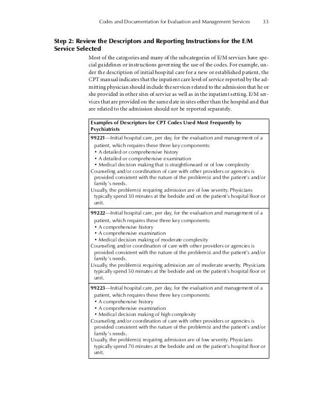 entry level network engineer resume sample