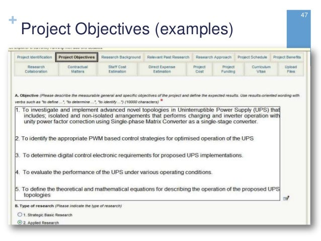 Sample project objectives