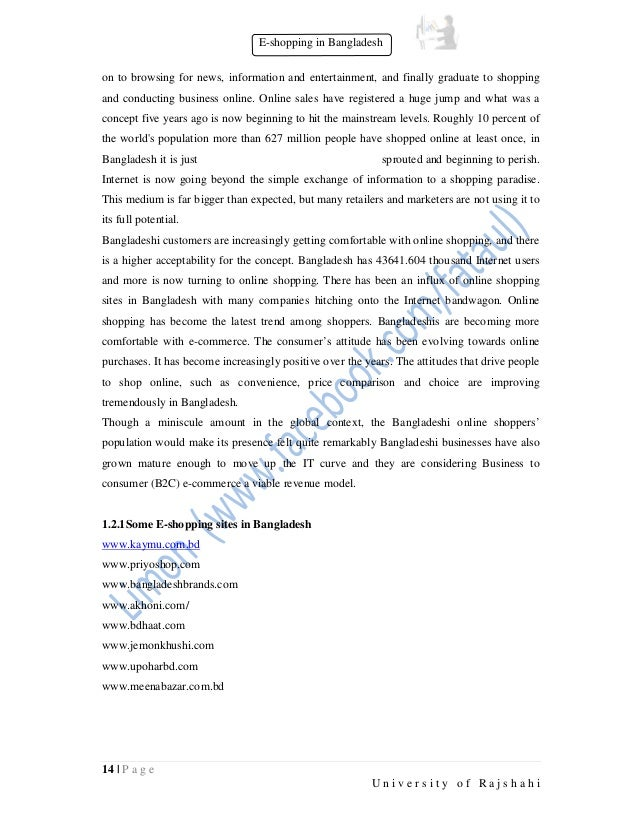 Application letter for prison guard image 1