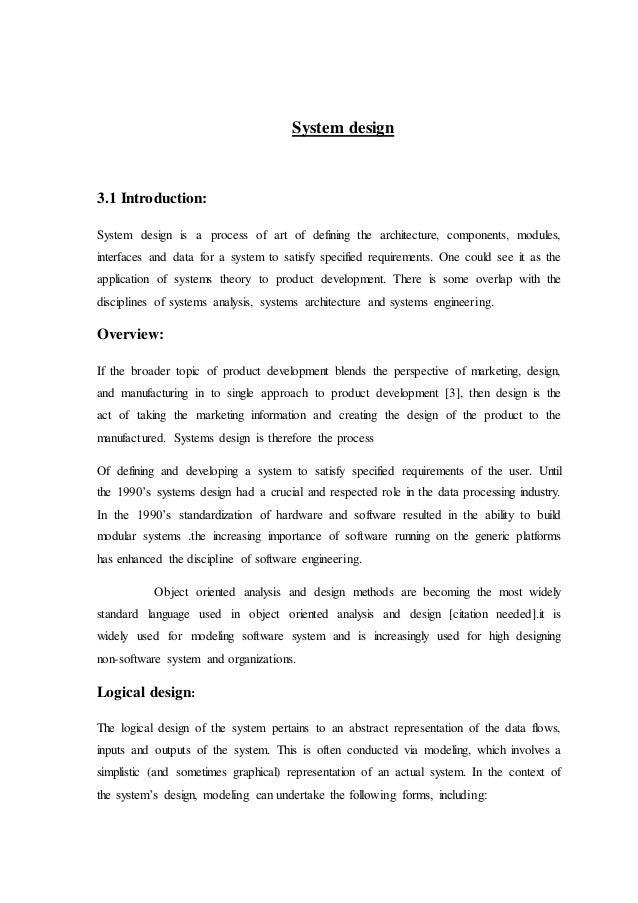 E Workshop System Design