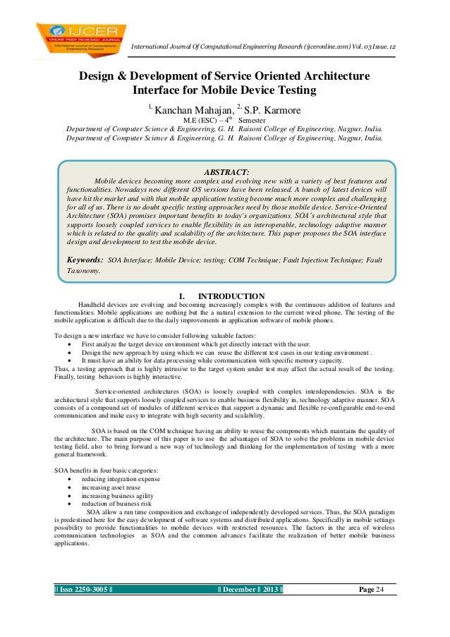 International Journal Of Computational Engineering Research (ijceronline.com) Vol. 03 Issue. 12  Design & Development of S...