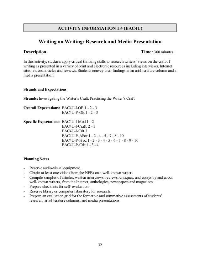common app topics essay qualities