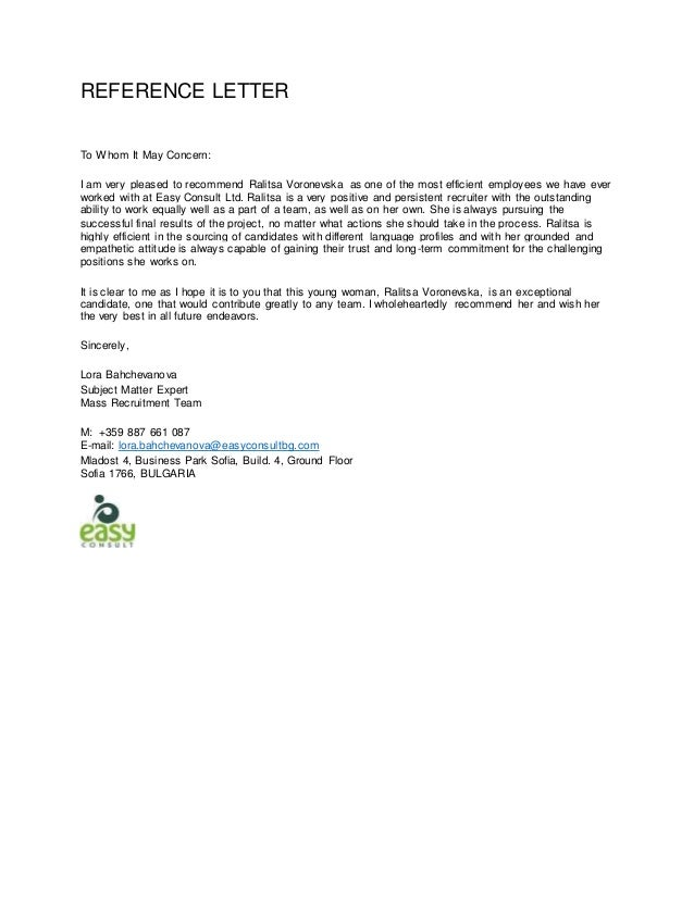 reference letter from lora bahchevanova
