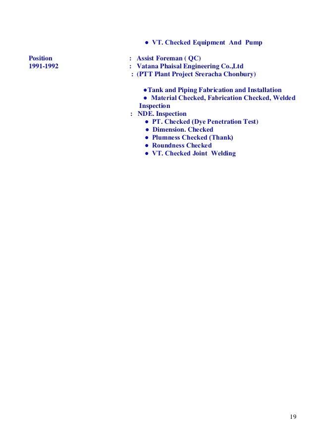 resume-update-12-02-2016 -01