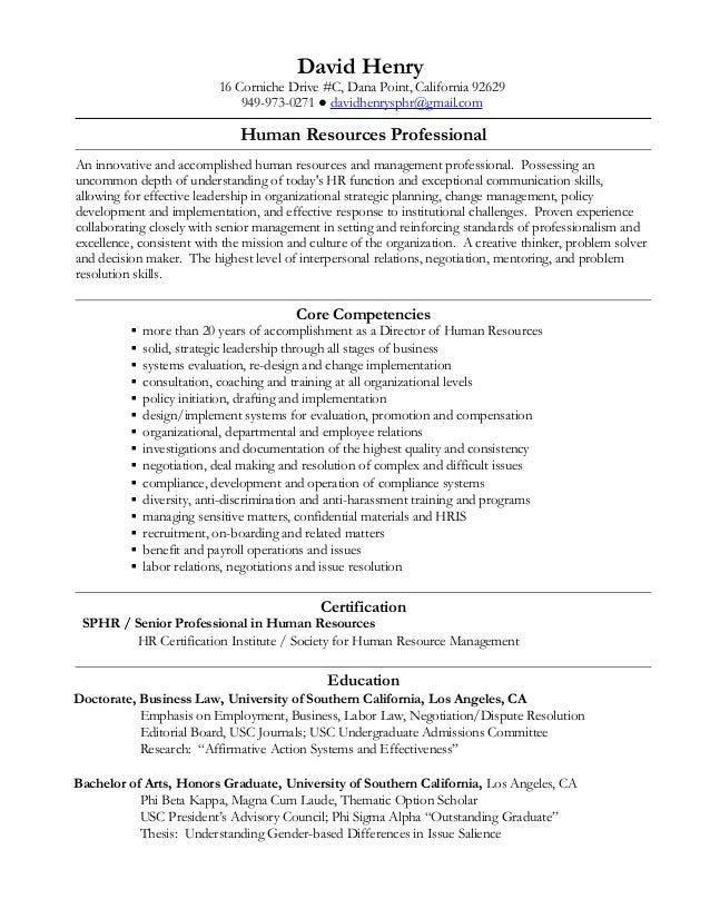 human resource resume samples