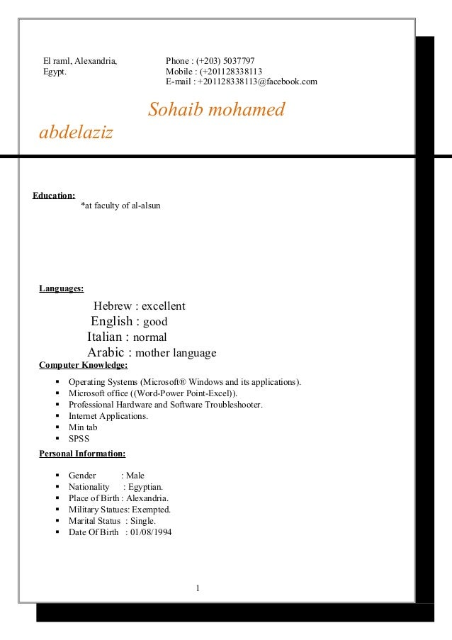 Sohaib mohamed abdelaziz Education: *at faculty of al-alsun Languages: Hebrew : excellent English : good Italian : normal ...