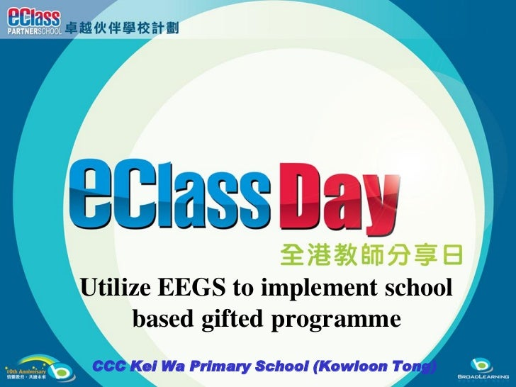Utilize EEGS to implement school     based gifted programme CCC Kei Wa Primary School (Kowloon Tong)