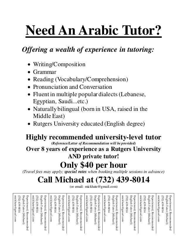Need An Arabic Tutor? Offering a wealth of experience in tutoring:  Writing/Composition  Grammar  Reading (Vocabulary/C...