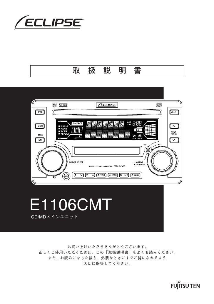 E1106CMT