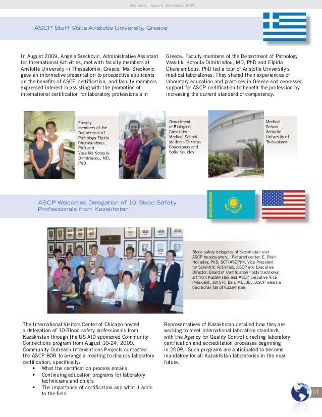 International certfication report