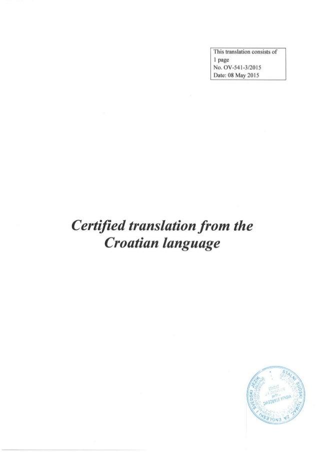 RRIF Certificate_ADVANCED