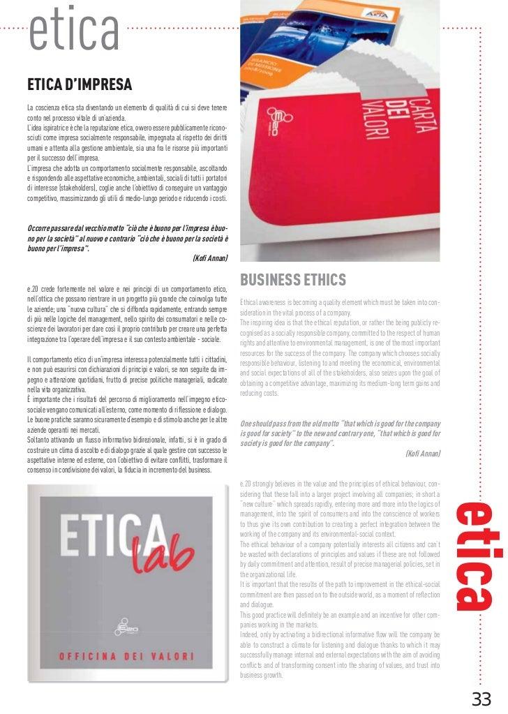 E20 Brochure 2011