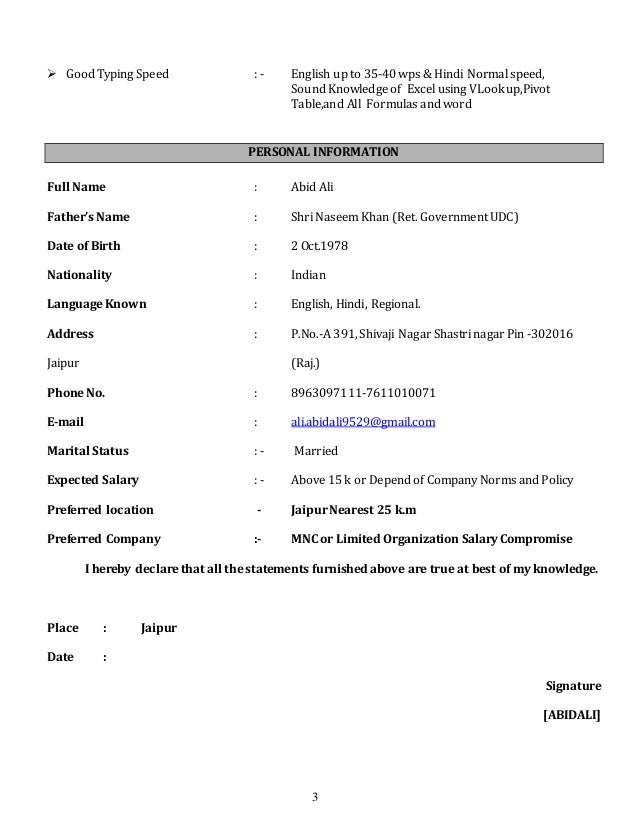 abid ali resume for back office operation executive updated 09 09 2