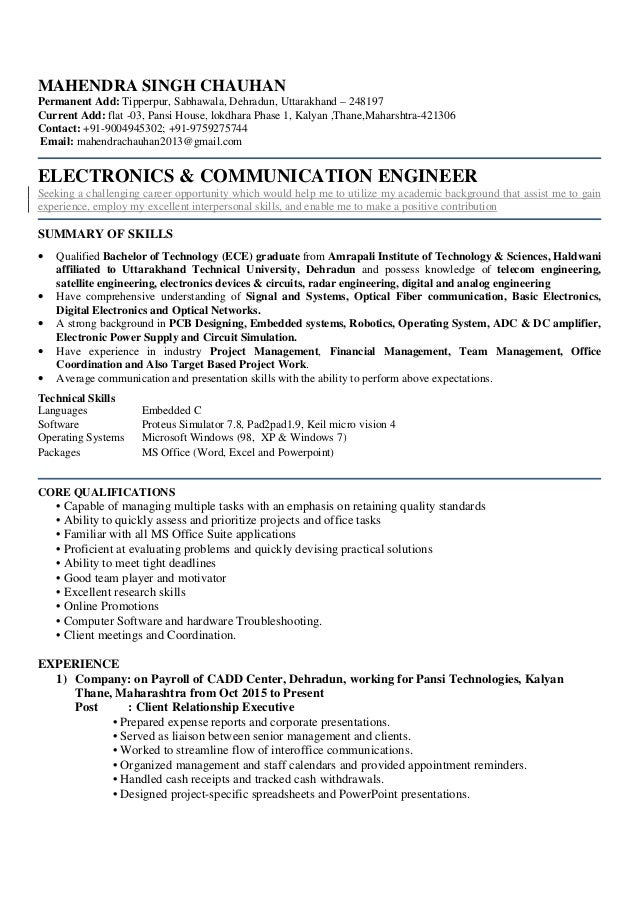 office software skills ideas resume and cover letter 01