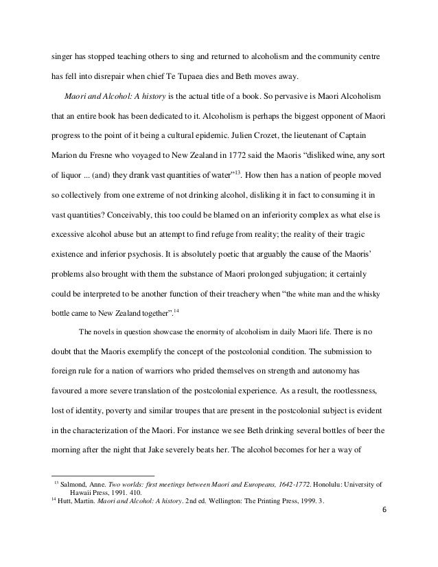 employee engagement essay papers