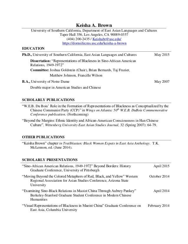 history of public health essay blog cheap descriptive essay