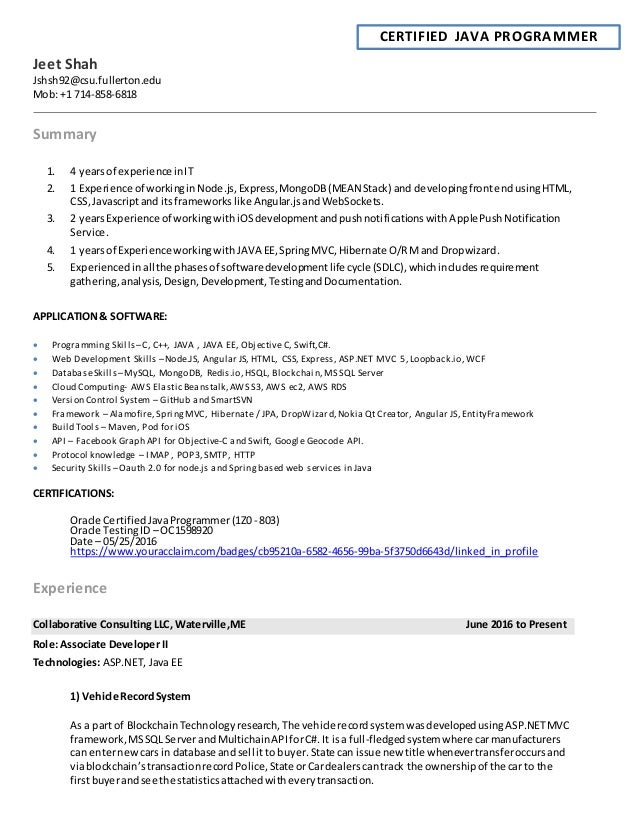 entry level help desk resume
