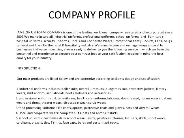 Amelon uniform trading company profile for Security company profile template