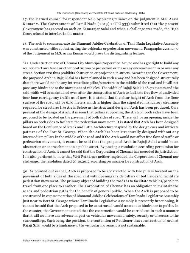 E governance in tamil nadu pdf merge