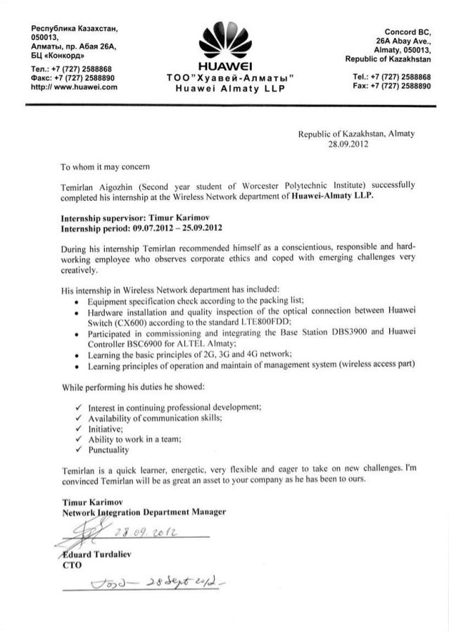 Reference letter from huawei expocarfo Gallery