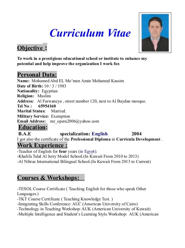 curriculum vitae objective to work in a prestigious educational school or institute to enhance my