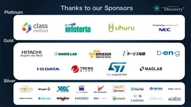 SORACOM Conference Discovery 2017 | E4. IoTにおけるビッグデータとリアルタイム処理 Slide 2