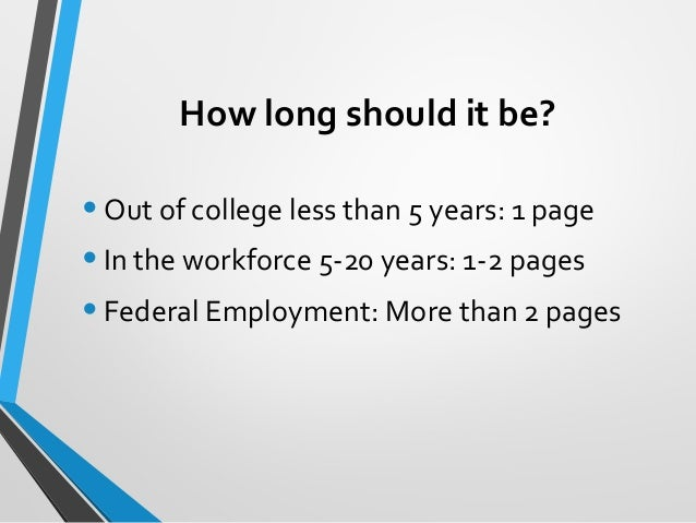 how long should a federal resume be
