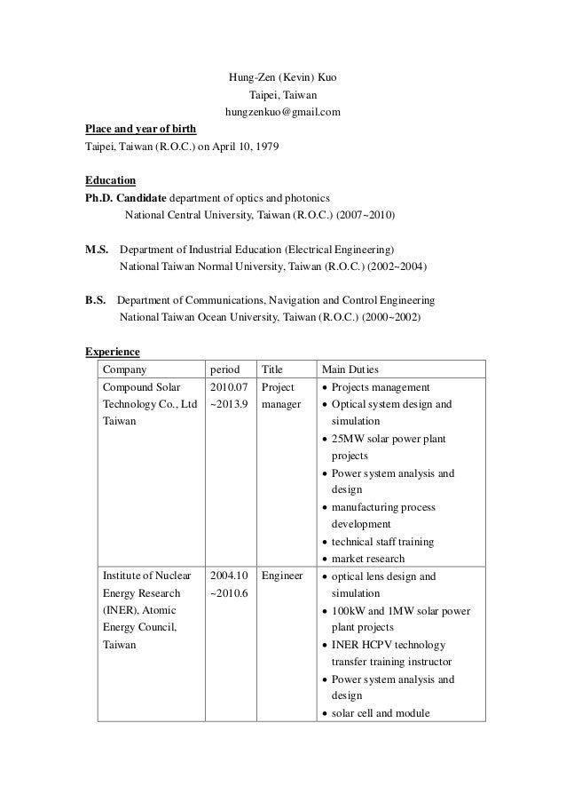 Kevin Kuo Resume III