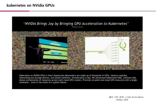 OpenInfra Days Korea 2018] Day 2 - E5: GPU on Kubernetes