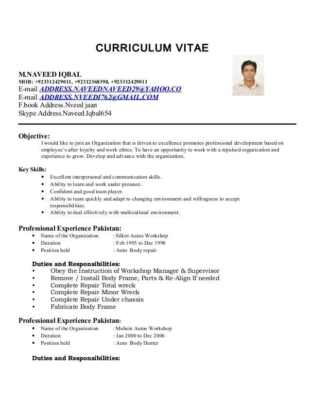 body technician resume free sample resume cover paraeducator resume sample scholarship resume samples musician eager world - Paraeducator Resume Sample