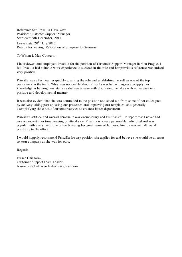 Reference Letter Hungry House From Fraser
