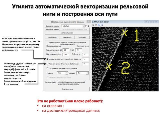 если максимальная по высоте точка превышает вторую по высоте более чем на указанную величину, то максимальная по высоте то...
