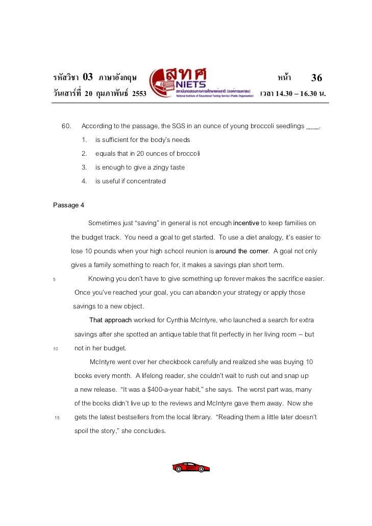 รหัสวิชา 03 ภาษาอังกฤษ                                                          หนา       36วันเสารที่ 20 กุมภาพันธ 255...