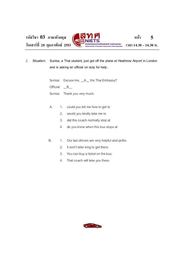 รหัสวิชา 03 ภาษาอังกฤษ                                                        หนา       5วันเสารที่ 20 กุมภาพันธ 2553  ...