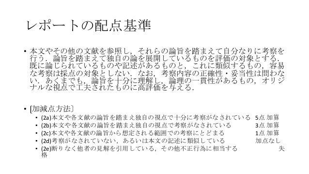 経営学 Ii 11