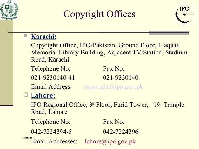 Ipo lahore office address