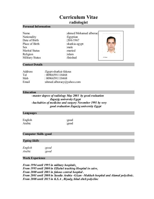 Attractive English CV Form. Curriculum Vitae Radiologist Personal Information Name  :ahmed Mohamed Alboraey Nationality :Egyptian Date Of Birth ... Idea Cv Form
