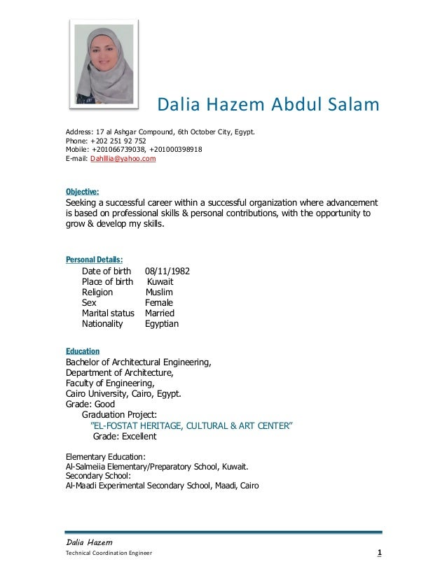 02 daliahazem updated cv with recent formal photo