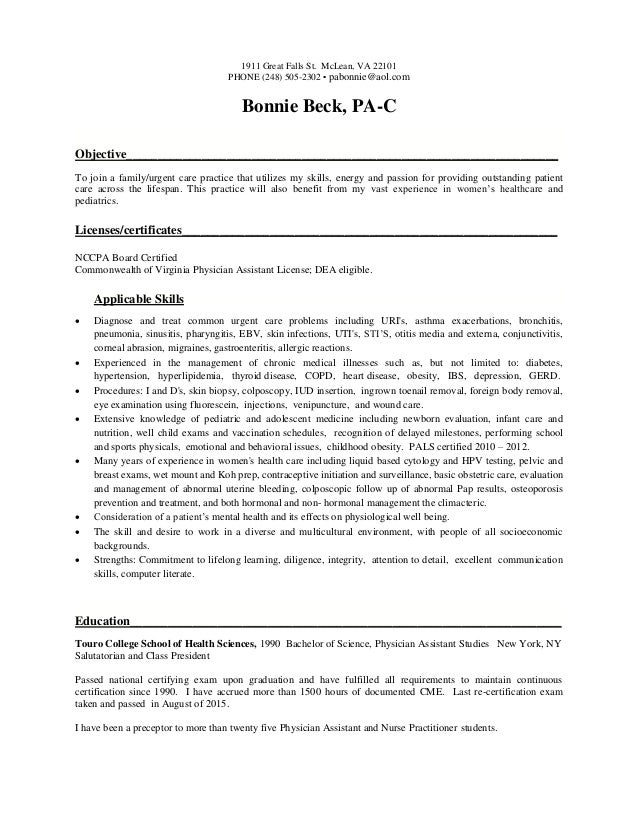 Physician Assistant Urgent Care Resume