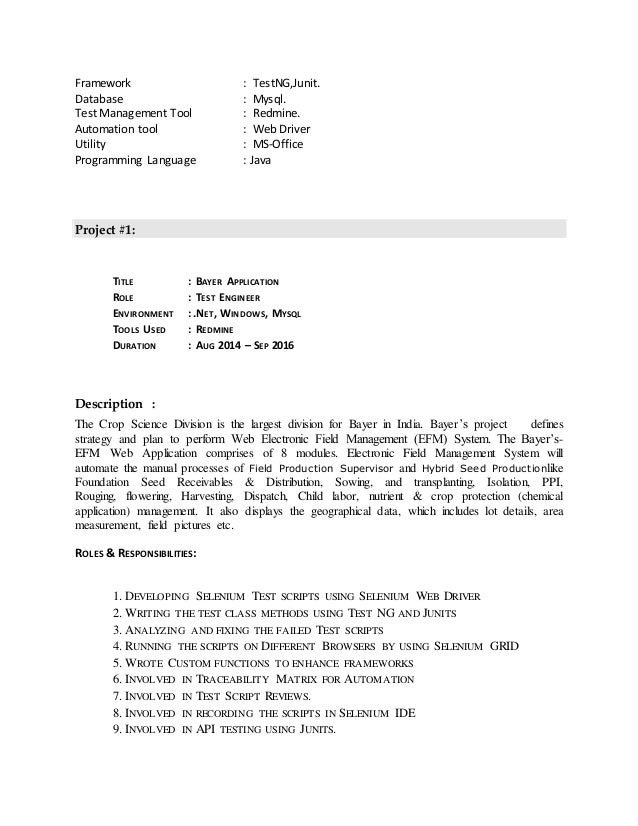 software test engineer resume