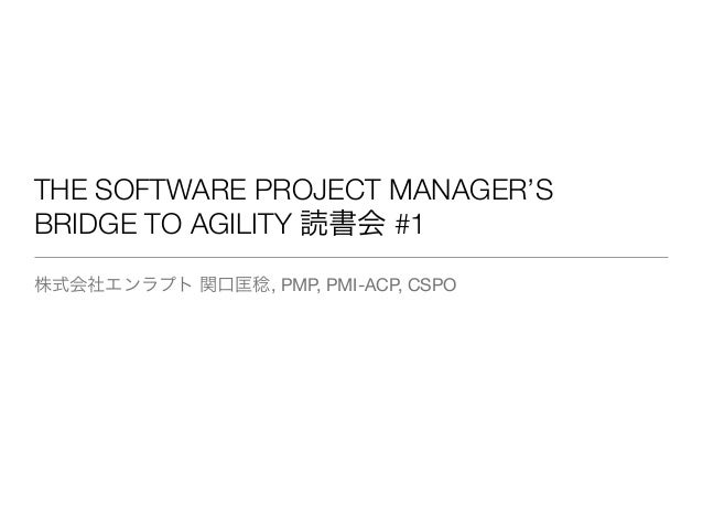 THE SOFTWARE PROJECT MANAGER'S BRIDGE TO AGILITY 読書会 #1 株式会社エンラプト 関口匡稔, PMP, PMI-ACP, CSPO