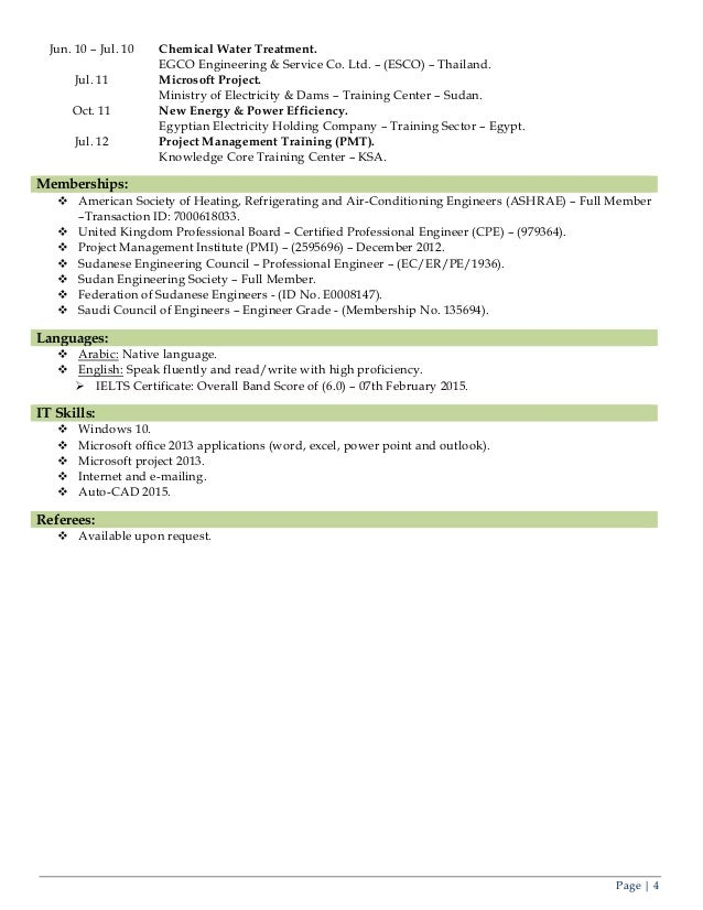 water quality engineer sle resume