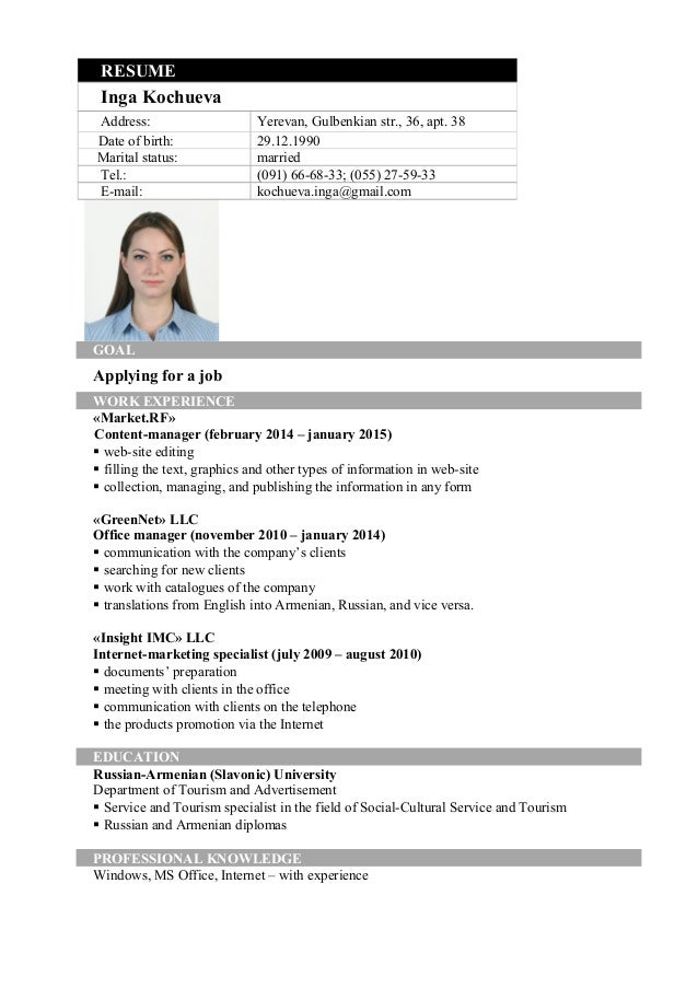 Resume in english and russian manager tamu resume