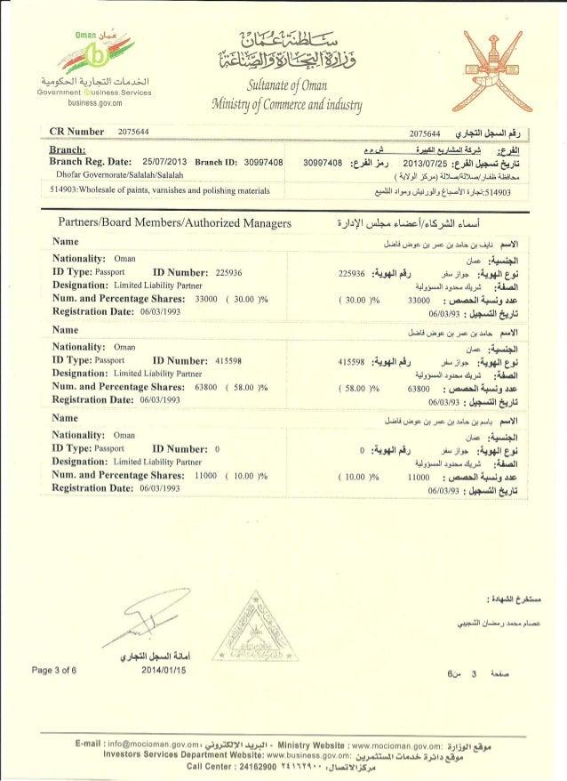 Company profile -Electrical 12