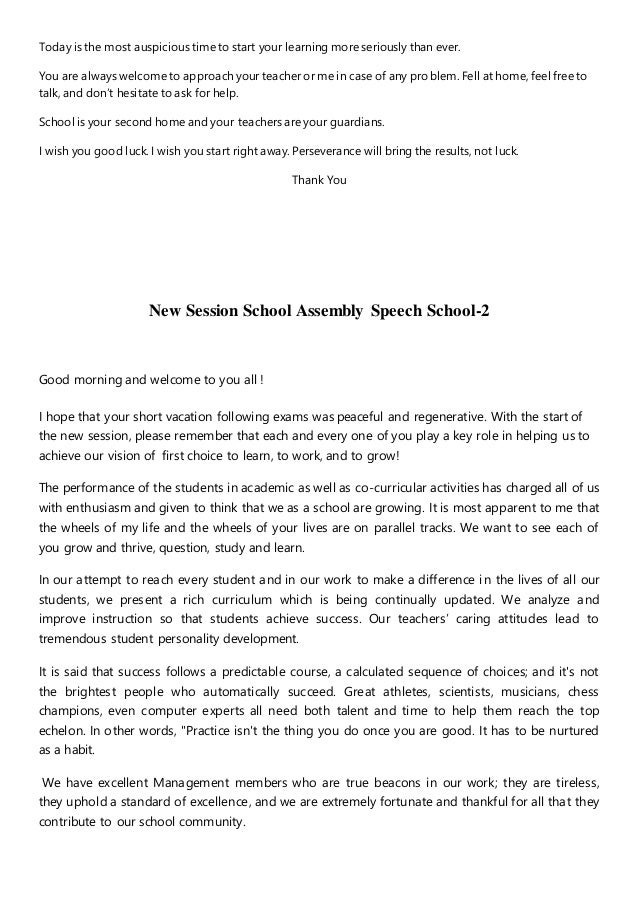 New session school speech