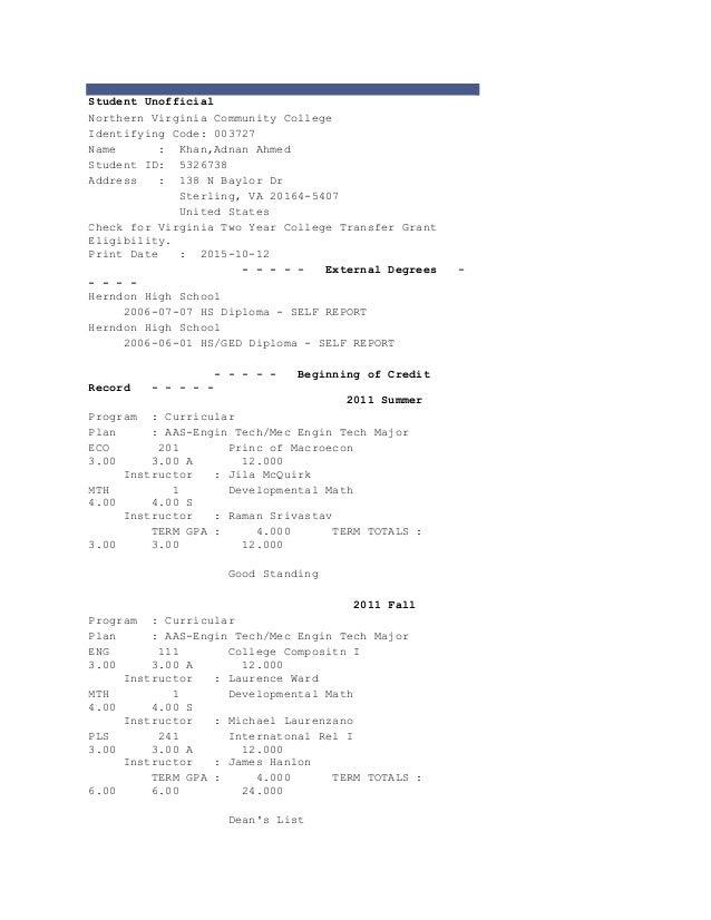 Nova Transcript Unofficial