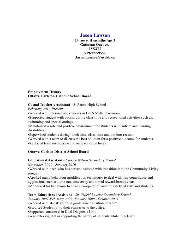 Dorable School District Accounting Resume Adornment - Administrative ...