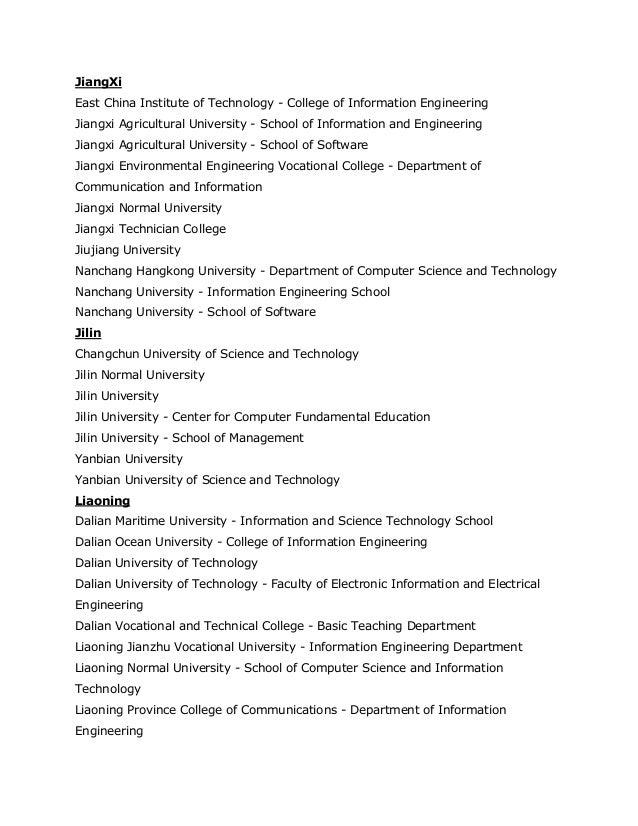 EMC Academic Alliance Partnering Schools