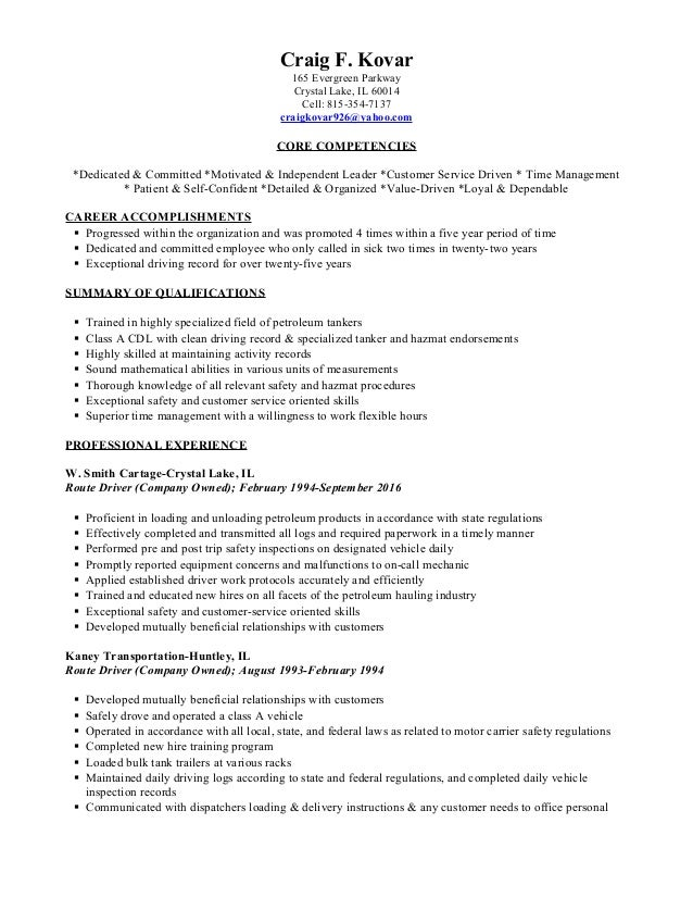 garbage truck driver resume