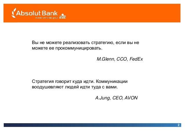 Московский workshop ЕАСD Slide 2